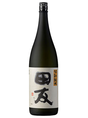 田友(でんゆう) 特別純米