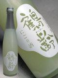 鶴齢 純米吟醸 発泡にごり酒480ml
