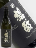鶴齢 純米大吟醸 厳選原酒 H30BYタンクNo.128
