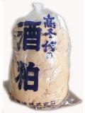 高千代酒造 清酒高千代の酒粕 (漬物用ねり粕)