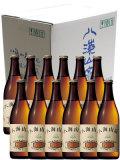 八海山泉ビール アルト 500ml×12本
