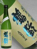 鶴齢 純米吟醸 無濾過生原酒 五百万石50%精米720ml