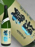 鶴齢 純米吟醸 無濾過生原酒 五百万石50%精米1800ml