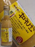 玄米造り 甘ざけ180ml