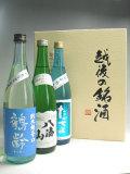 八海山/鶴齢/高千代 新潟冷酒飲み比べセット