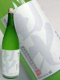 純米にごり酒 毘(びしゃもん)1800ml