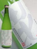 純米にごり酒 毘(びしゃもん)720ml