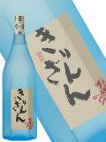 麒麟山酒造 きりんざん ブルーボトル1800ml