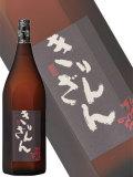麒麟山酒造 きりんざん ブラウンボトル1800ml