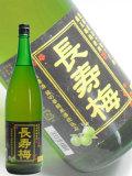 越の華純米酒仕込み 長寿梅1800ml