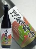 越乃梅里 越淡麗純米吟醸仕込み 淡麗梅酒720ml