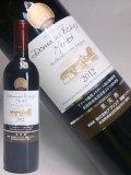 越後ワイン ドメーヌ・越後メルロー2012 赤 750ml