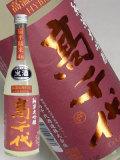 高千代 高温山廃 純米大吟醸 おりがらみ生720ml