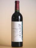 越後ワイン 越後メルロー750ml