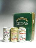 エチゴビール 350ml×6本セット