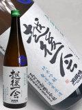 越後一会 玉風味 純米吟醸無濾過生原酒720ml