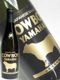 COWBOY YAMAHAI 山廃純米吟醸原酒