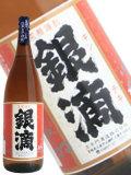 芋焼酎 王手門酒造 銀滴1800ml