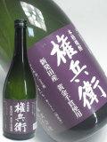 金升酒造 芋焼酎 権兵衛720ml