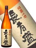 福寿千歳長者盛 本醸造1800ml