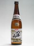 八海山 本醸造720ml