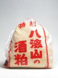 八海山の酒粕 (ねり粕) 4kg