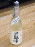 初しぼり 玉風味 純米無濾過生原酒720ml