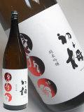 初梅 純米吟醸1800ml