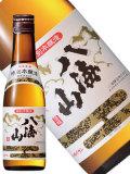 八海山 特別本醸造300ml