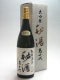 高千代 秘酒1800ml