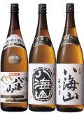 八海山 本醸造/吟醸/純米吟醸 1800ml