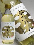 八海山謹製 本みりん 三年塾製品 麹の蜜500ml