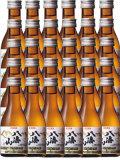 八海山 特別本醸造 180ml ×1箱(30本)