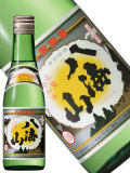 八海山 清酒300ml