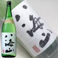 八海山 純米大吟醸 精米歩合45% 1800ml