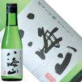 八海山 純米大吟醸 精米歩合45% 300ml