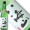 八海山 純米大吟醸 精米歩合45% 720ml