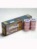 熟成ふなぐち菊水一番しぼり200ml×5本