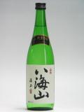 八海山 純米吟醸720ml