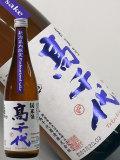 高千代 純米火入れ Pasteurized sake 720ml