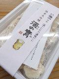 酒粕 八海山の酒の實 純米大吟醸300g