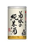 菊水の純米酒180ml