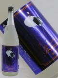越の鶴 プレミアム 純米吟醸 中取り生酒 1800ml