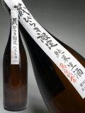 高千代 蔵びらき限定酒1800ml