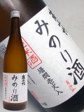 高千代 みのり酒720ml