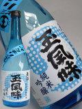 純米吟醸玉風味 スッキリミズタマ720ml