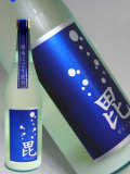純米にごり生酒 毘(びしゃもん)720ml
