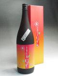 八海山の焼酎で仕込んだ梅酒 にごり1800ml 化粧箱入