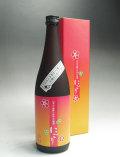 八海山の焼酎で仕込んだ梅酒 にごり720ml 化粧箱入
