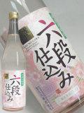 新酒本醸造 六段仕込み 吉乃川720ml